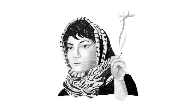 Leila Khaled, la secuestradora de aviones. Ilustración: Diego Martínez