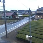 Cuarentena en Japón